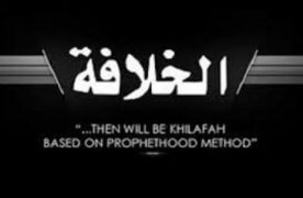 On the 97th Anniversary of the Destruction of the Khilafah State