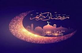 Congratulations on the Occasion of the Blessed Month of Ramadan 1439 AH