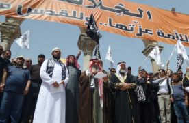 The role of Jihad in the Work for the Establishment of the State