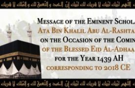 Message of the Eminent Scholar Ata Bin Khalil Abu Al-Rashtah on the Occasion of the Coming of the Blessed Eid Al-Adhaa for the Year 1439 AH corresponding to 2018 CE