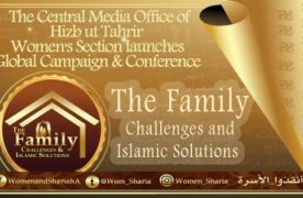 Hizb ut Tahrir / Wilayah Tunisia to host International Women's Conference
